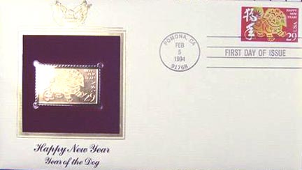 #2817 29¢ Chinese New Year - Gold-Foil First Day Cover