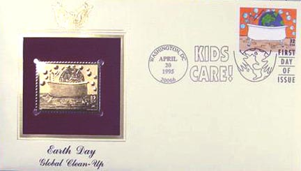 #2951 32¢ Earth Day: Earth Clean Up - Gold-Foil First Day Cover
