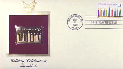#3118 32¢ Hanukkah - Gold-Foil First Day Cover