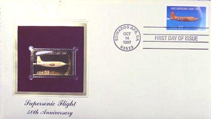 #3173 32¢ First Supersonic Flight, 50th Anniversary - Gold-Foil First Day Cover