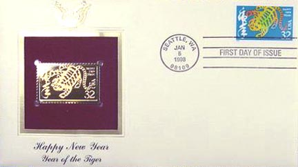#3179 32¢ 1998 Year of the Tiger - Gold-Foil First Day Cover