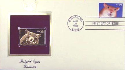 #3234 32¢ Bright Eyes: Hamster - Gold-Foil First Day Cover