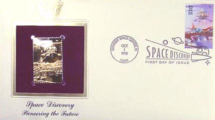 #3239 32¢ Space Discovery: Ship Landing - Gold-Foil First Day Cover