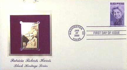 #3371 33¢ Patricia Robert Harris - Gold-Foil First Day Cover