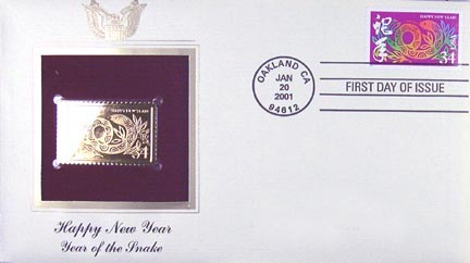 #3500 34¢ Chinese New Year - Year of the Snake - Gold-Foil First Day Cover