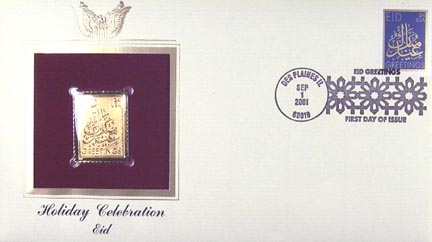 #3532 34¢ Eid Mubarak - Gold-Foil First Day Cover