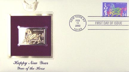 #3559 34¢ Year of the Horse - Gold-Foil First Day Cover