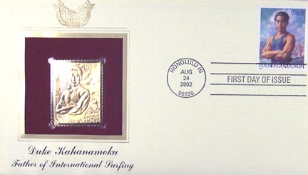 #3660 37¢ Duke Kahanamoku - Gold-Foil First Day Cover