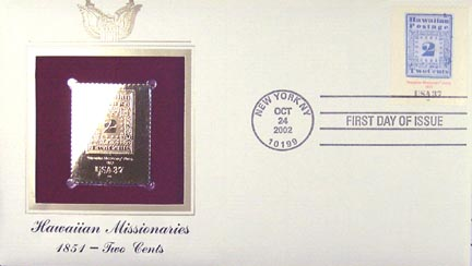 #3694a 37¢ 2c stamp of 1851 - Gold-Foil First Day Cover
