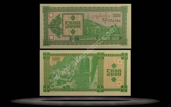 Georgia Banknote, 5000 Laris, ND (1993), P#31
