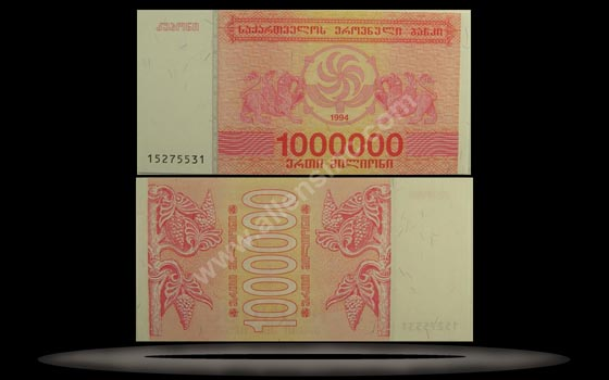 Georgia Banknote, 1 Million Laris, 1994, P#52