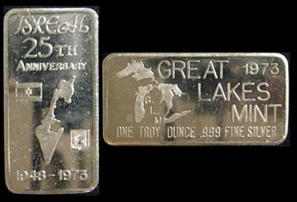 Isreal 25th Anniversary - error' Art Bar by Great Lakes Mint.
