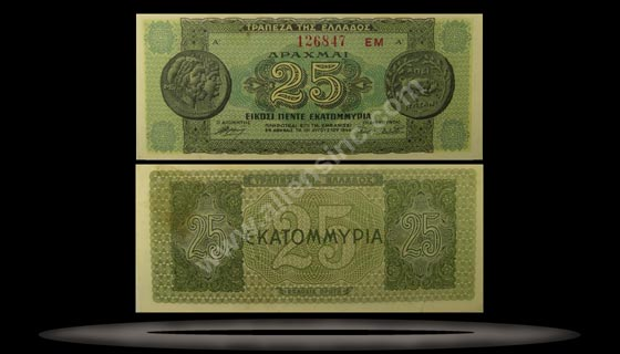 Greece Banknote, 25 Million Drachmai, 10.8.1944, P#130b