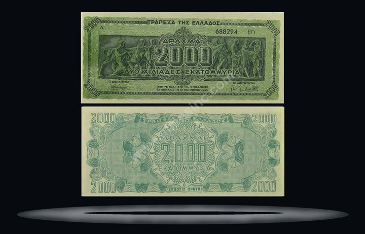 Greece Banknote, 2000 Million Drachmai, 11.10.1944, P#133a