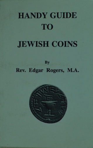 Handy Guide To Jewish Coins