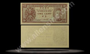 Hong Kong Banknote, 1 Cent, ND (1945), P#321