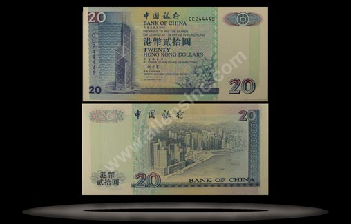 Bank of China Banknote, 20 Dollars, 1.1.2000, P#329