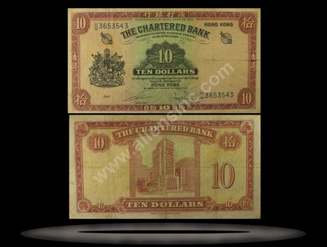The Chartered Bank, Hong Kong Banknote, 10 Dollars, ND (1962-70), P#70c