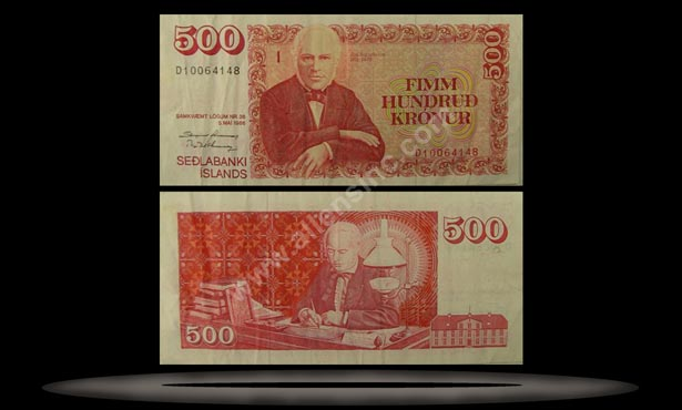 Iceland Banknote, 500 Kronur, 5.5.1986, P#55a