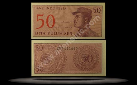 Indonesia Banknote, 50 Sen, 1964, P#94a