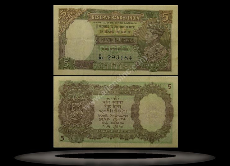 India Banknote, 5 Rupees, ND (1937), P#18a