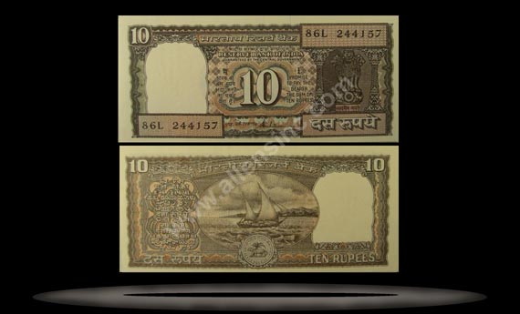 India Banknote, 10 Rupees, P#60i