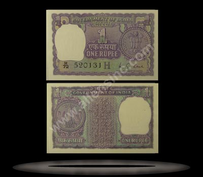 India Banknote, 1 Rupee, 1976, P#77r