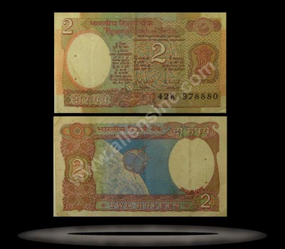 India Banknote, 2 Rupees, ND (1976), P#79k