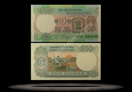 India Banknote, 5 Rupees, ND (1975), P#80q