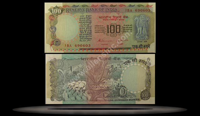 India Banknote, 100 Rupees, ND (1979), P#86e