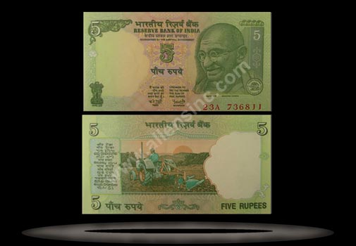 India Banknote, 5 Rupees, ND (2002), P#88Af MAIN