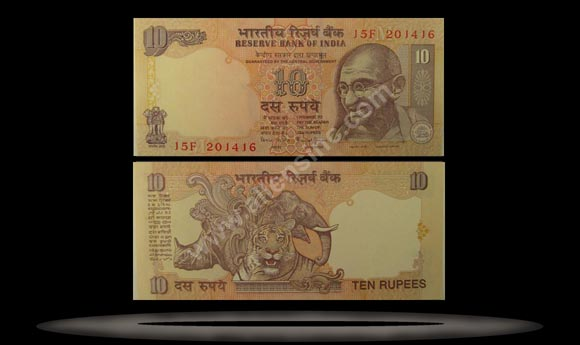 India Banknote, 20 Rupees, ND (2002), P#89Aa