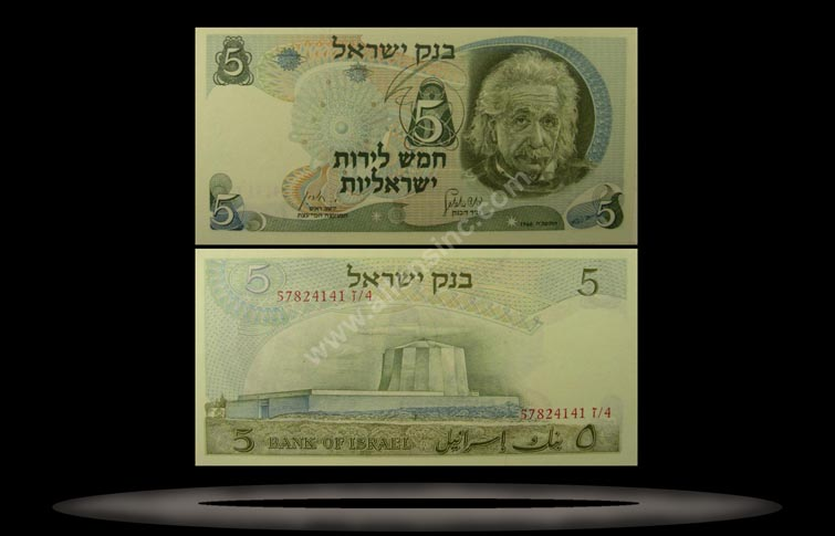 Israel Banknote, 5 Lirot, 1968/5728, P#34a