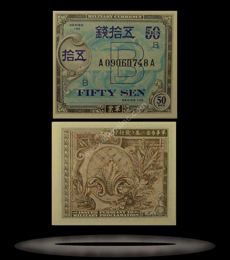 Allied Military Currency, Japan Banknote, 50 Sen, ND (1945), P#65