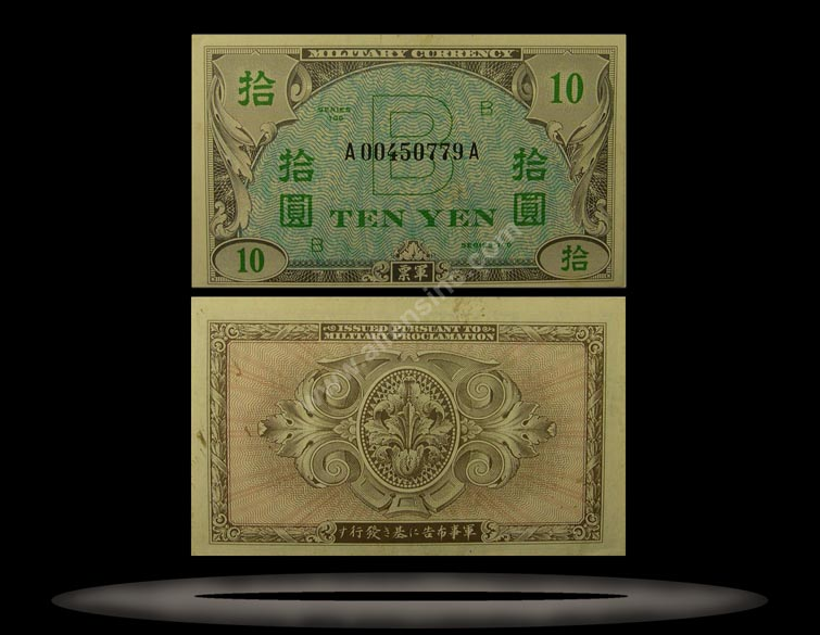 Allied Military Currency, Japan Banknote, 10 Yen, ND (1945), P#71