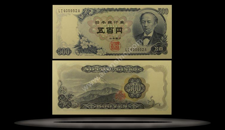 Japan Banknote, 500 Yen, ND (1969), P#95b MAIN