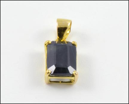 Emerald Cut Sapphire Pendant in 14K Yellow Gold