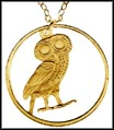 Ancient Owl (Greece), with rim