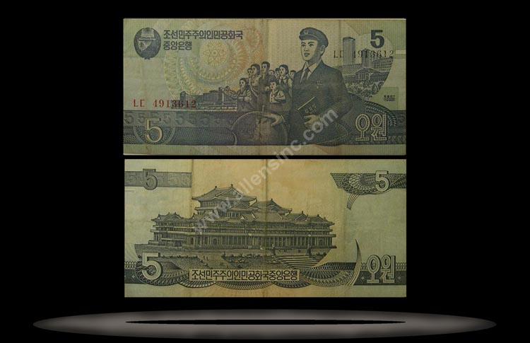 Korea, North Banknote, 5 Won, 1998, P#40