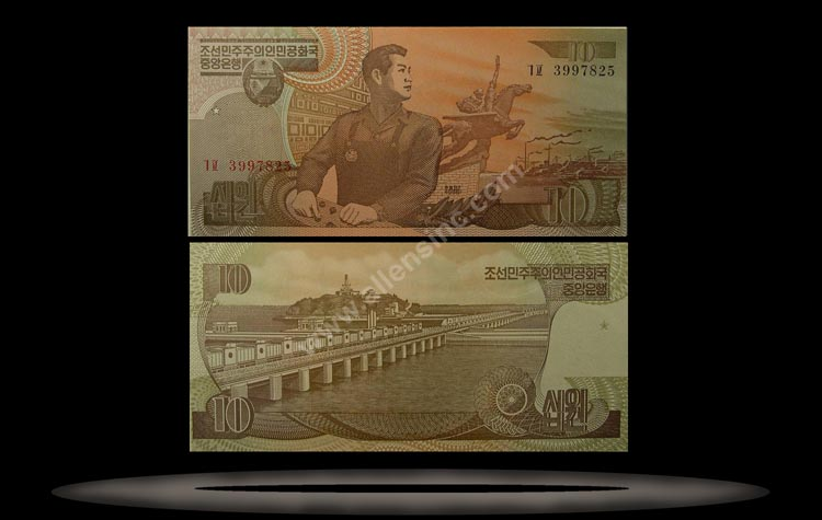 Korea, North Banknote, 10 Won, 1998, P#41a