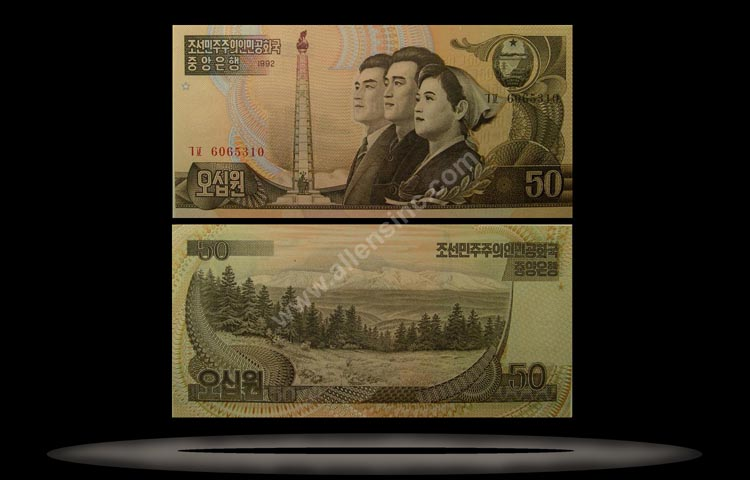 Korea, North Banknote, 50 Won, 1992, P#42