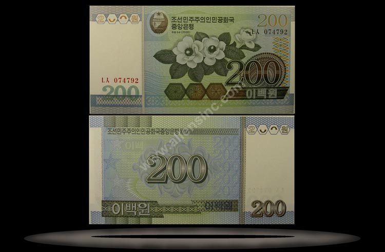 Korea, North Banknote, 200 Won, 2005, P#48