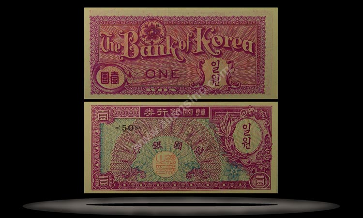 Korea, South Banknote, 1 Won, ND (1953), P#11a