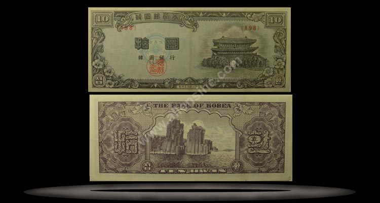 Korea, South Banknote, 10 Hwan, 4291 (1958), P#17f MAIN