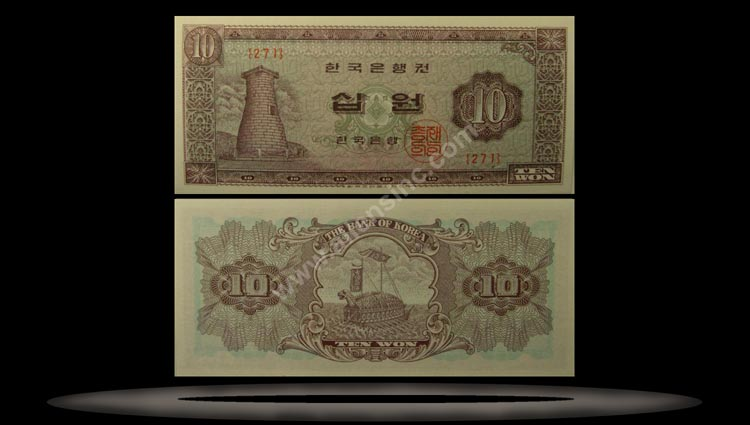 Korea, South Banknote, 10 Won, P#33e