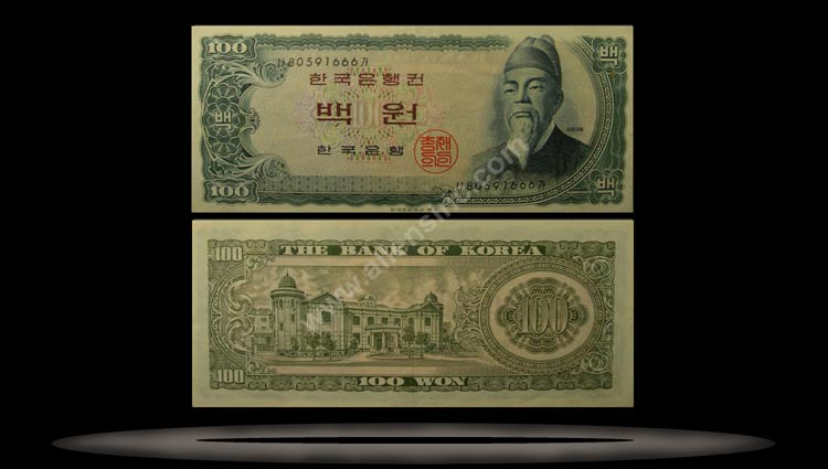 Korea, South Banknote, 100 Won, ND (1965), P#38A