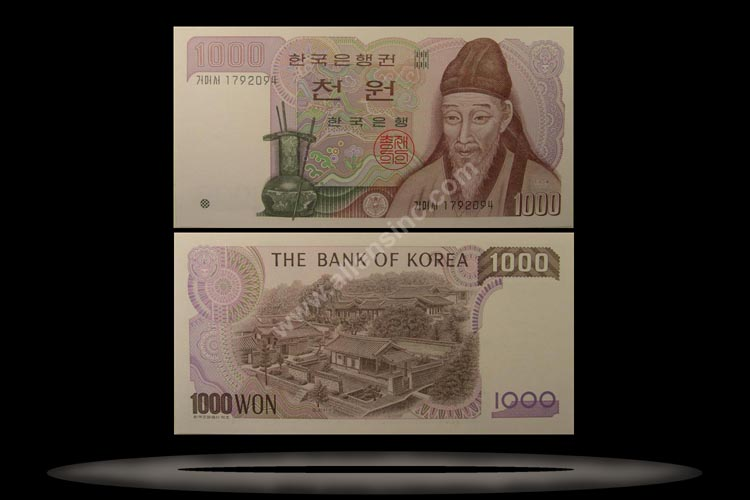 Korea, South Banknote, 1000 Won, ND (1983), P#47 MAIN