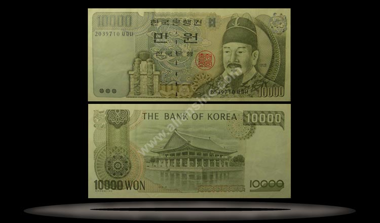 Korea, South: P#50, ND (1994), 10000 Won, F