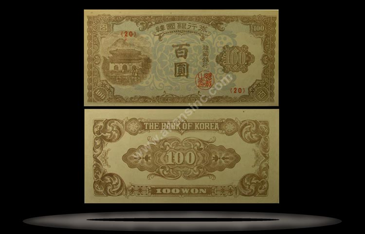 Korea, South Banknote, 100 Won, ND (1950), P#7