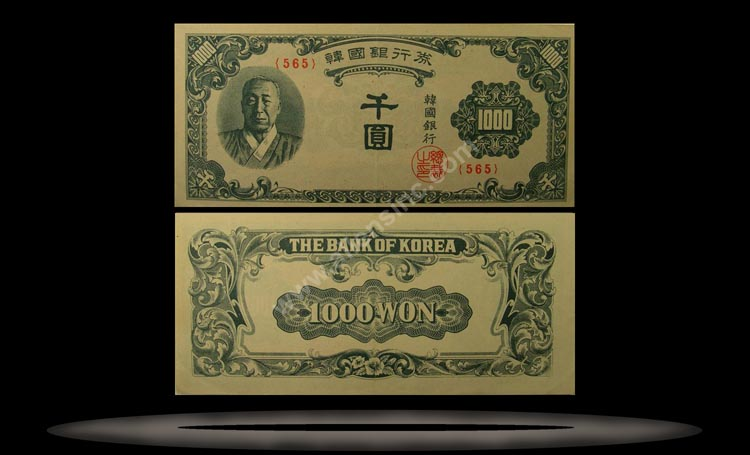Korea, South Banknote, 1000 Won, ND (1950), P#8